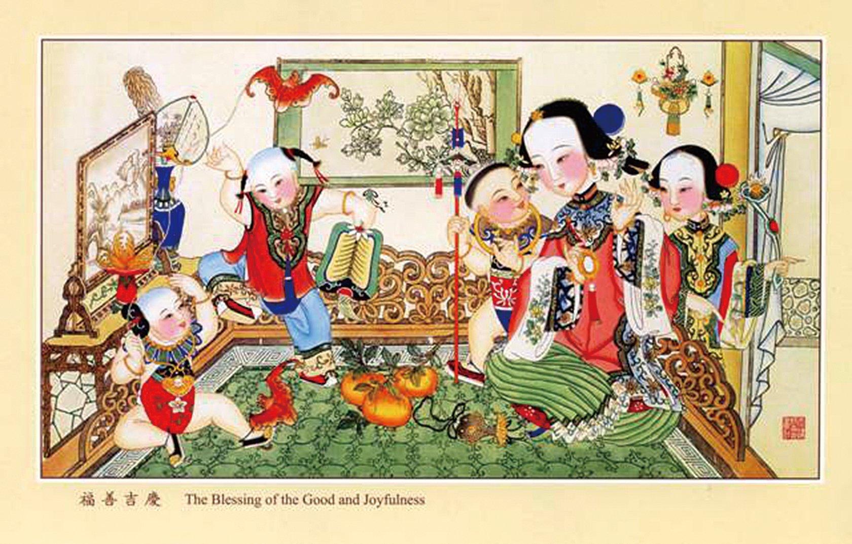 楊柳青年畫(公有領域)