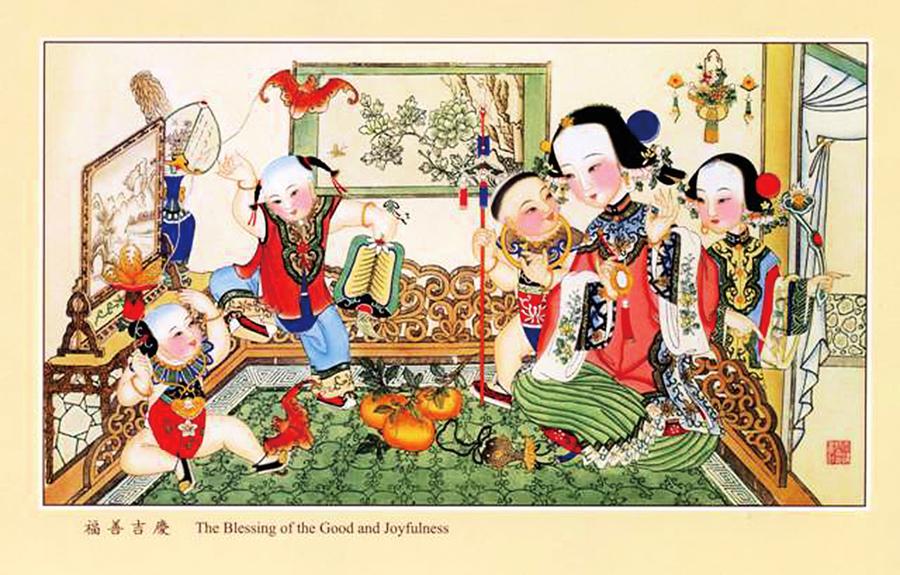 新年吉慶 驅凶迎祥 — 中國年畫