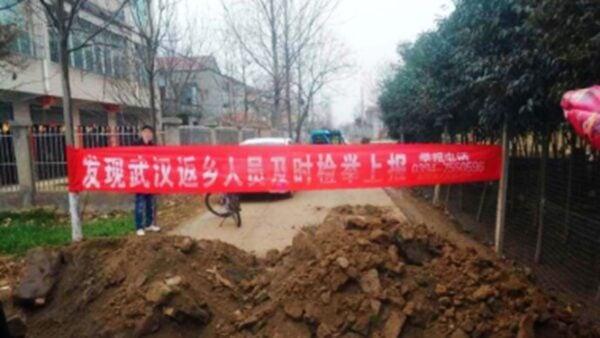 更讓武漢人絕望的是,全中國都在圍堵、遣返武漢人。圖為某地的標語。(網絡圖片)
