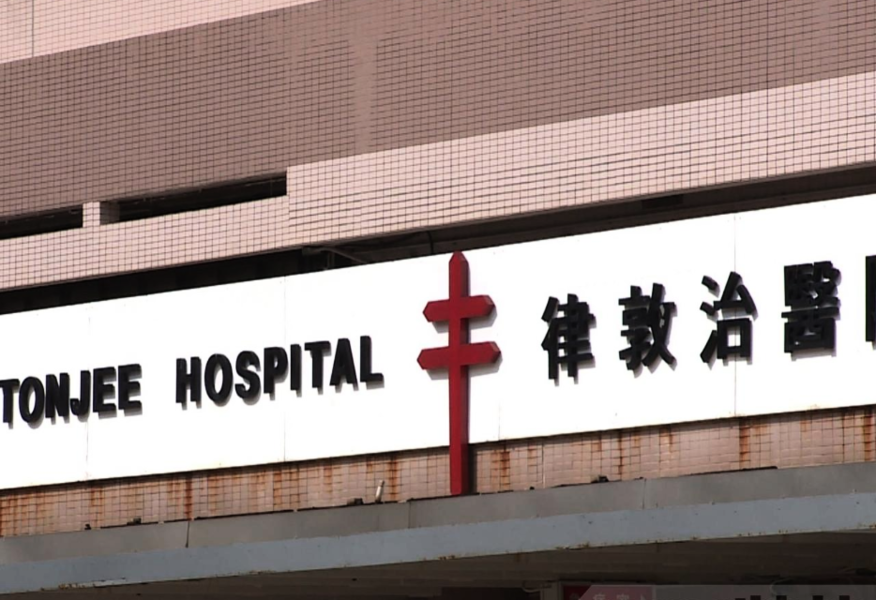 武漢肺炎影響下 香港已進入半癱瘓狀態