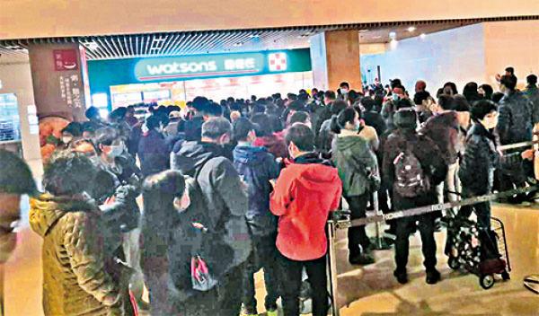 在香港市面普遍缺乏口罩的情況下,屈臣氏昨日宣佈今天將有少量口罩供應,每人限買一盒。社交平台上傳出照片,大批市民昨天晚上已在屈臣氏門外排隊等候買口罩。(網絡圖片)