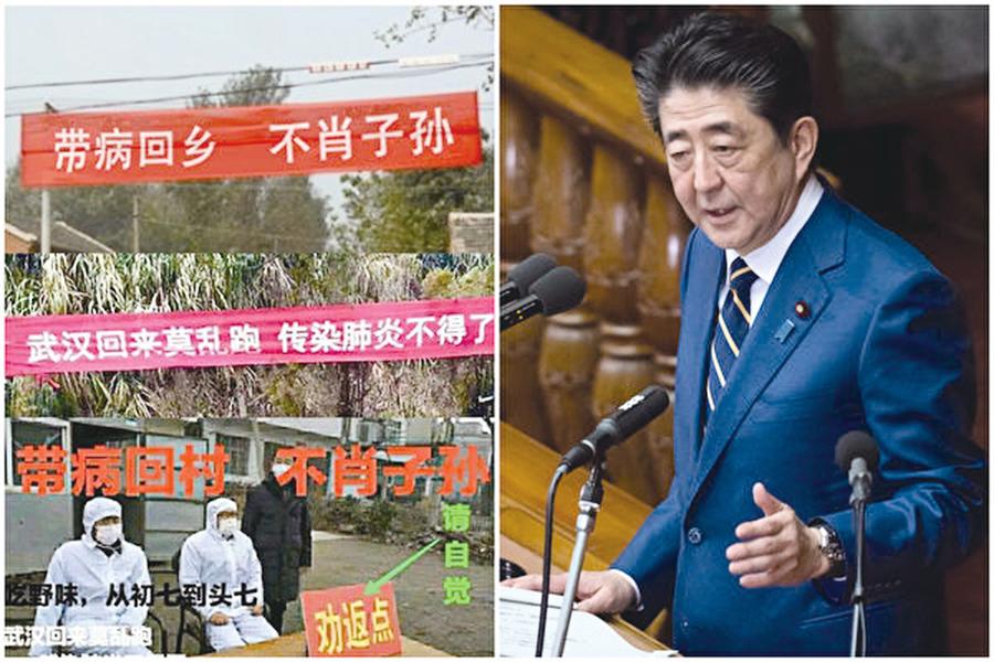 湖北人偷渡湖南被攔 日本政府感人一幕
