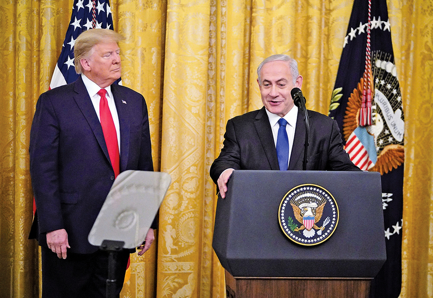 特朗普宣佈中東和平計劃