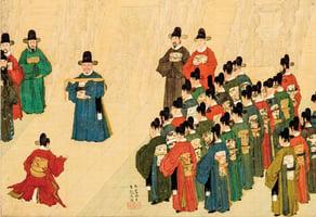 劉伯溫預言 賈家世世佩金帶與國同休