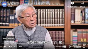 【思想領袖】專訪陳日君 港府只是一個傀儡  (中)