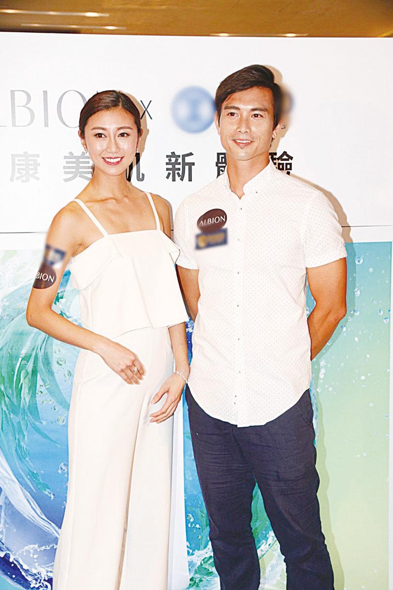郭思琳和吳雲甫一起做運動。(網絡圖片)
