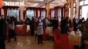 四川民眾辦婚宴 熱菜都沒上18桌賓客被趕走