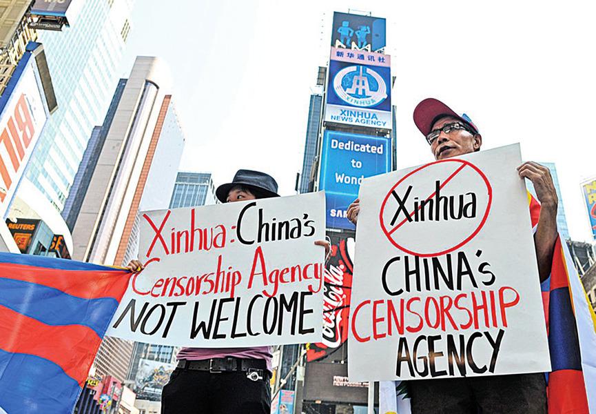 中共影響全球媒體新招術