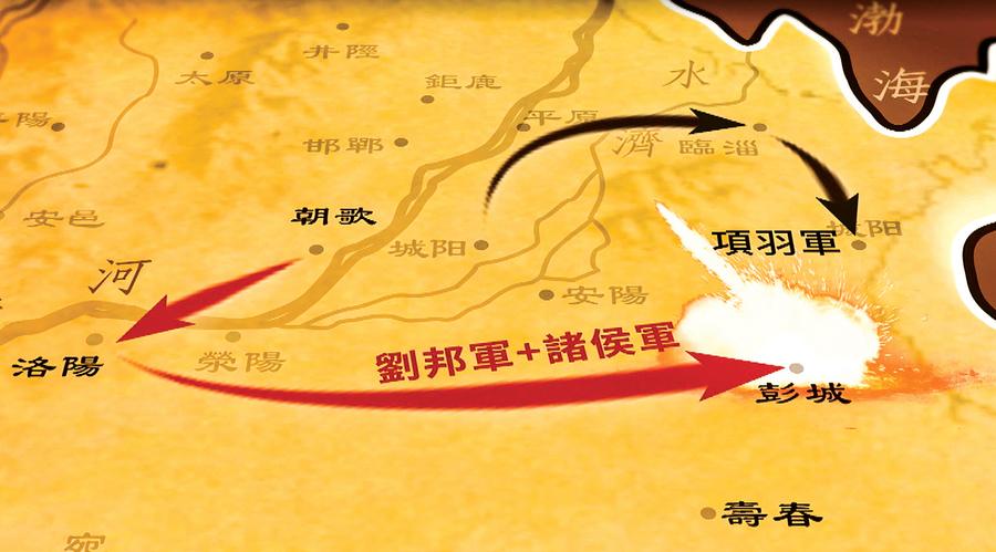 【笑談風雲】秦皇漢武 第十四章 功蓋天下(1)