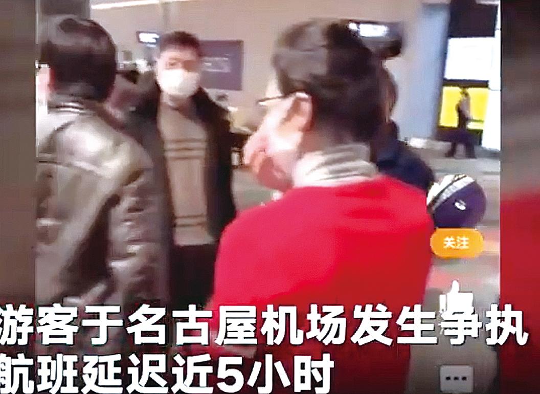 1月27日,在日本名古屋機場,70多名上海人拒絕與16名武漢人同機,導 致航班延誤5個小時。圖為事發現場。(影片截圖)