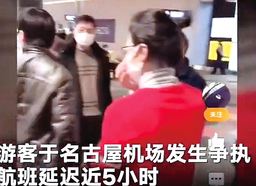 因有武漢客滬客日本拒登機