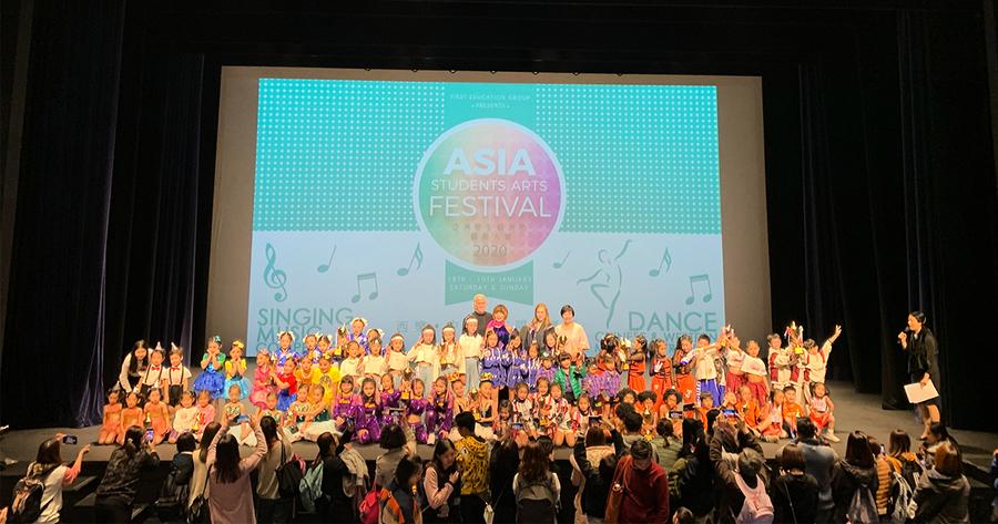 亞洲學生藝術節 呈現亞洲不同音樂及舞蹈