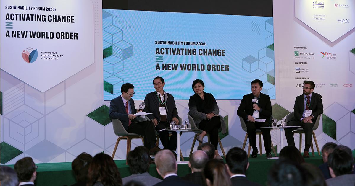 「具氣候抗禦力的未來城市」論壇講者。(陳仲明/大紀元)