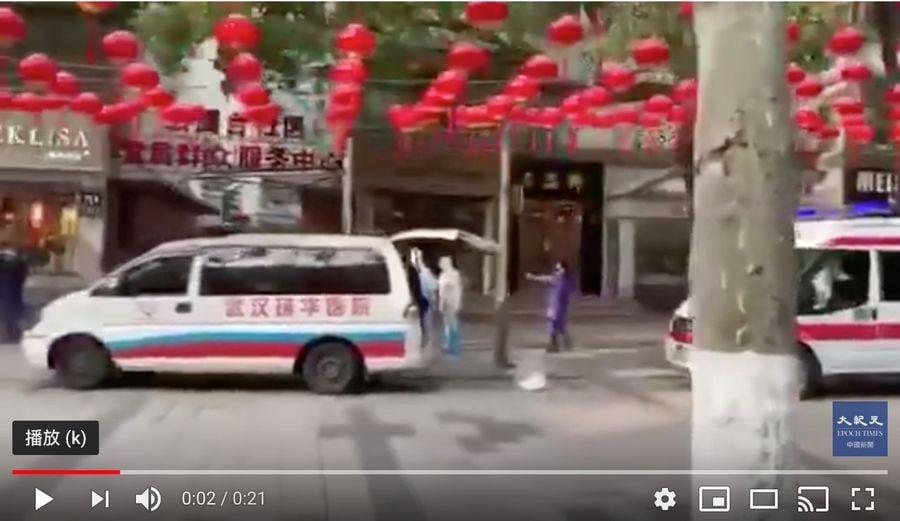 水果湖步行街,據稱省委司機一家有4口人感染疫情。(影片截圖)
