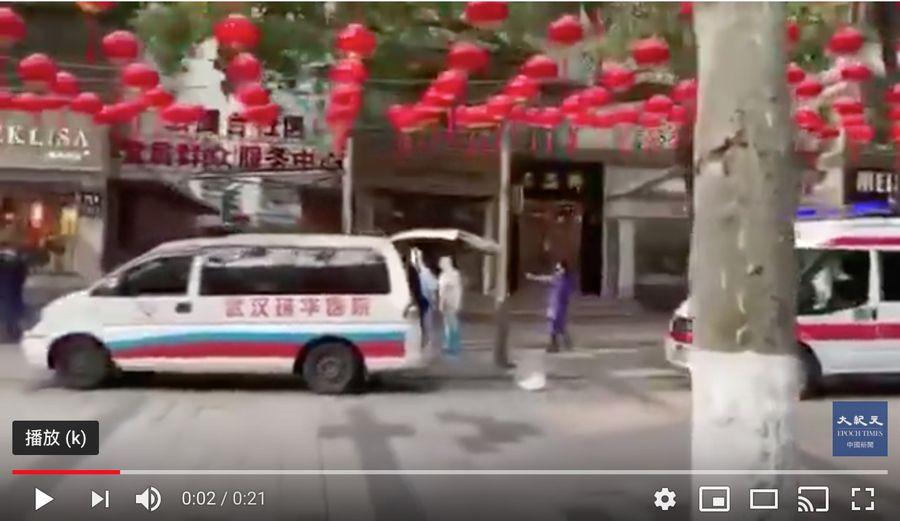 傳湖北省委車隊司機的四位家人被感染 兩死