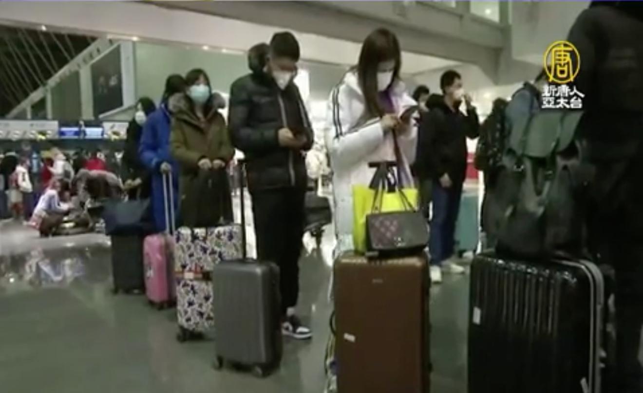 美國國務院周四(1月30日)發布最高級別旅行警告第四級,呼籲美國居民:「不要到中國旅行」。(影片截圖)