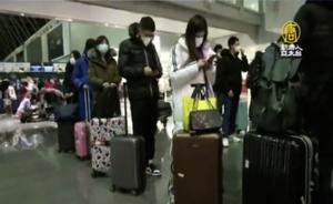 【旅行警告】美國務院提升警告最高級 「勿往中國旅行」