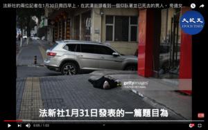 法新社記者現場直擊「倒地死」 旁觀市民說「近期已死很多人」
