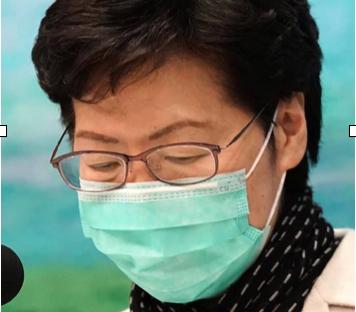 林鄭及官員戴CSI口罩  由懲教處製造  疑出現在大陸