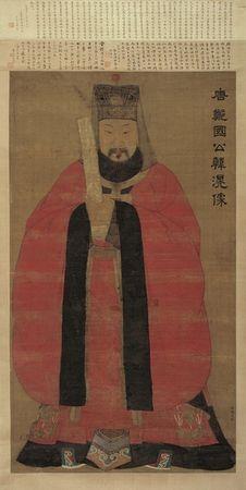 唐鄭國公韓滉像。(Taiwania Justo/Wikimedia commons)