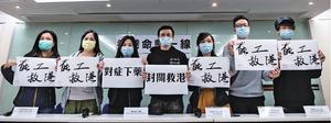 林鄭拒會面 醫護如期罷工