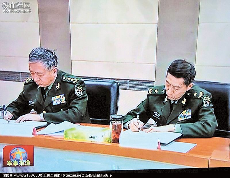 中共戰略支援部隊領導層曝光