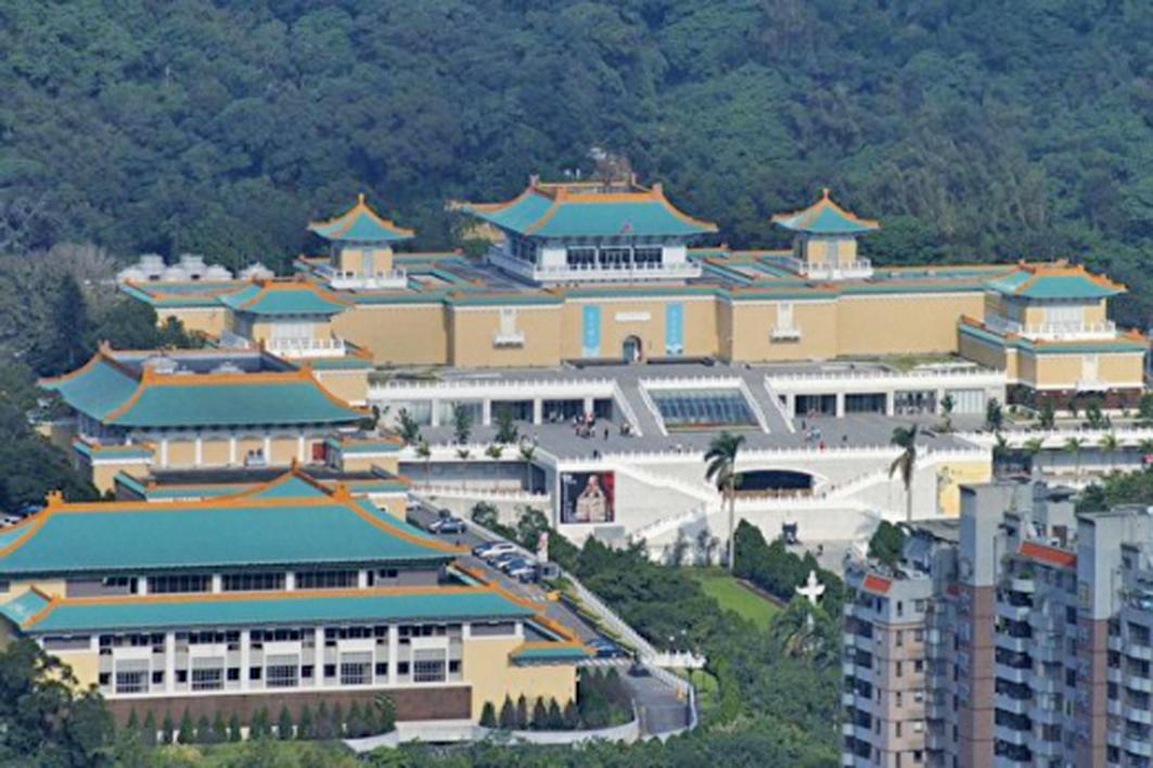 台北國立故宮博物院。(Peellden/維基百科)