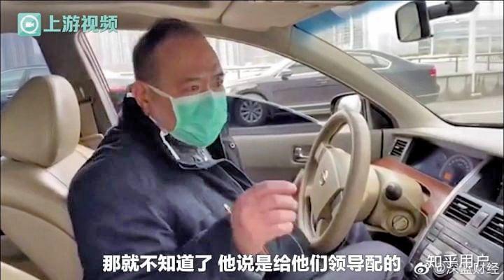 政府車輛領物資,紅會再爆醜聞。(影片截圖)