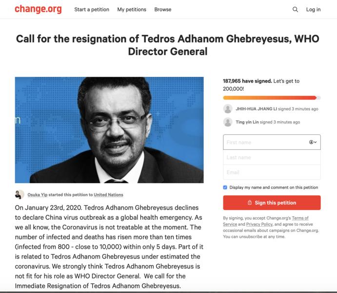 加網民發網上連署 要求世衛譚德塞立即辭職