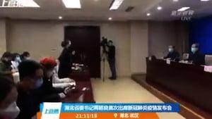湖北書記激怒記者 被當場追問:在說啥?