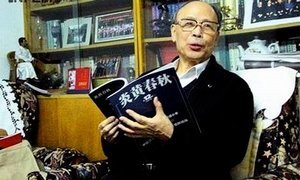 杜導正發公告 正式宣布《炎黃春秋》停刊