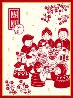 【青松絮語】溫柔年菜「上海菜飯」