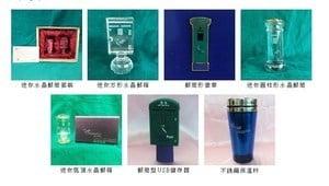 香港郵政設抽獎 推網購新服務