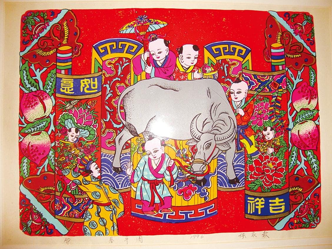 版畫年畫家陳永欽的《春牛圖》(蔡上海/大紀元)