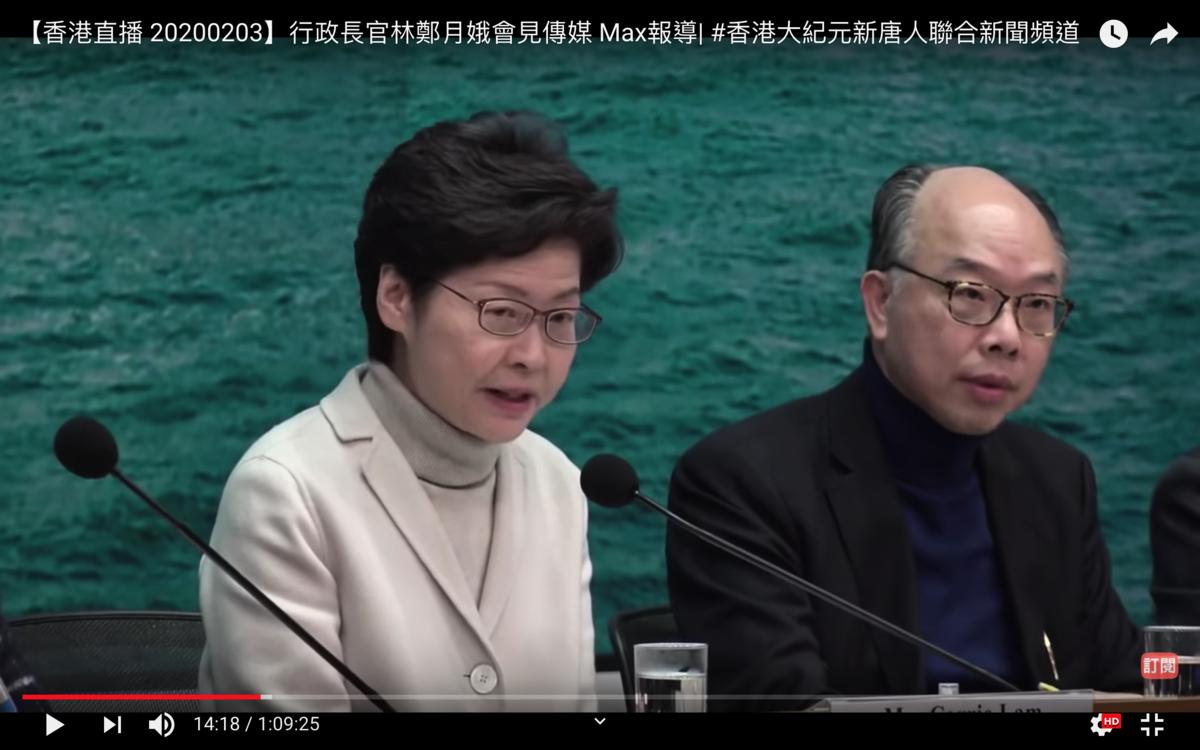 香港特首林鄭月娥昨日(3日)政府總部出席傳媒會未配戴口罩被記者質疑,林鄭指不符合基準的官員不准戴口罩,「戴了也要脫下來」。(影片截圖)