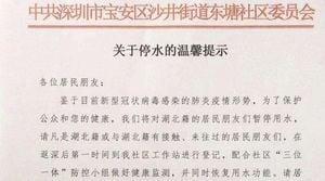以死相逼?深圳一社區對湖北籍居民停水