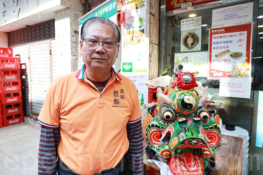 西貢坑口區傳統客家麒麟協會主席劉錦棠。(陳仲明/大紀元)