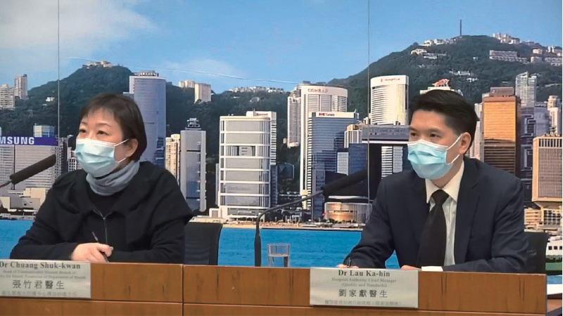 政府昨日宣佈,本港出現首宗新型冠狀病毒患者死亡個案,及新增兩宗本地感染確診個案。(大紀元)