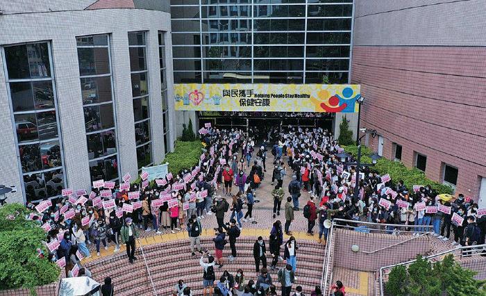 超過七千醫護參與罷工