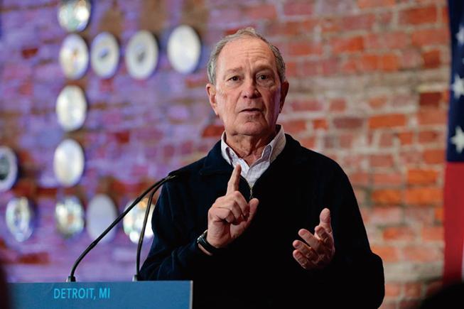 參選2020美國總統選舉的前紐約市長彭博(AFP)