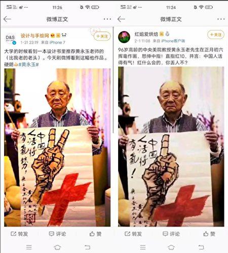 最近,湖北及武漢紅十字會因分配捐贈物資不公、造假陷入輿論漩渦。(網絡圖片)