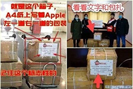 印尼華僑捐贈的蘋果(左圖)被指與麗江學生捐贈的蘋果(右圖)包裝一樣。(網絡圖片)