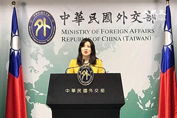 中華民國外交部發言人歐江安。 (大紀元圖庫)