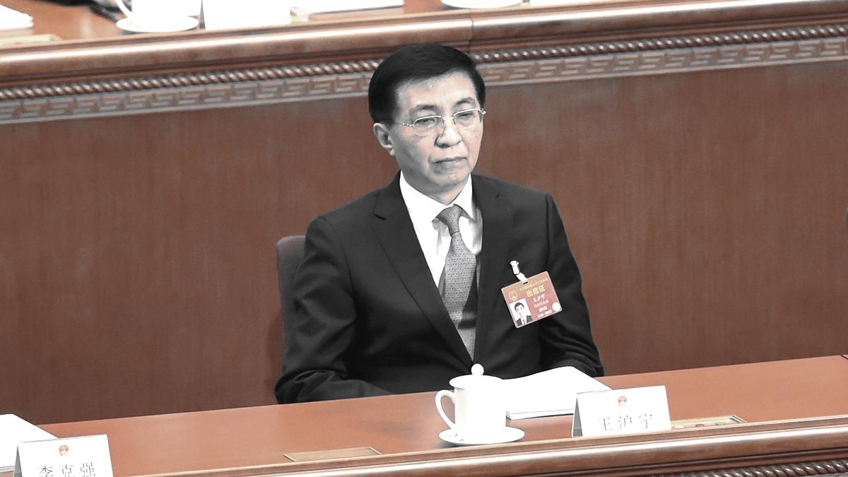 分析人士抨擊主管宣傳的中共政治局常委王滬寧封殺疫情真相,防口勝過防疫。(WANG ZHAO/AFP/Getty Images)