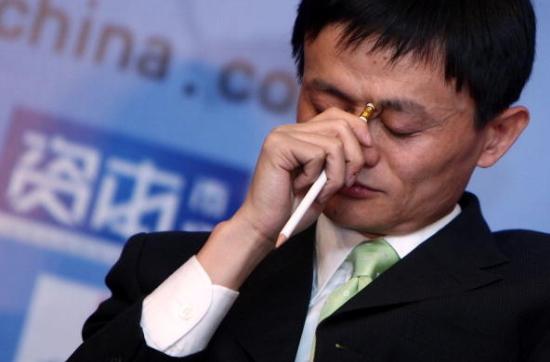 阿里巴巴創始人馬雲。(China Photos/Getty Images)