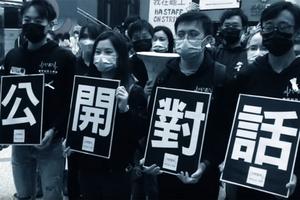 【疫情最前線】武漢火神山醫院 有集中營裝置 被軍事管制