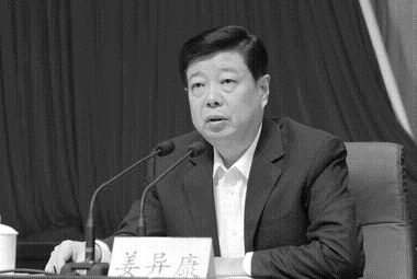 有消息稱,現任山東省委書記姜異康捲入了令計劃朋黨活動,能否「軟著陸」現在誰也說不準。(網絡圖片)