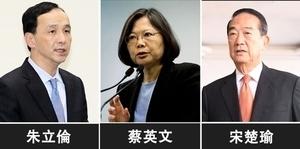 台灣大選將至 《福布斯》列選民五大心態