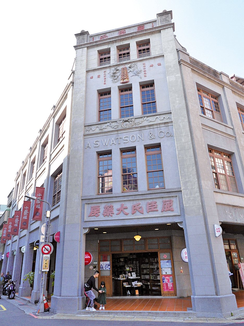 屈臣氏大藥房由台灣商人李俊起於西元1892年興建。