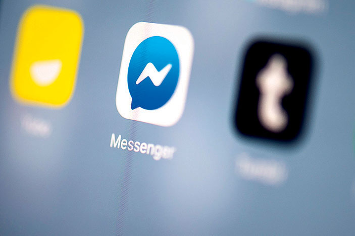 Facebook Messenger正變成Facebook盈利的新源泉。(Getty Images)